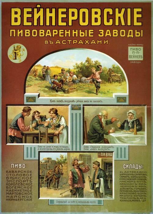 СЕГОДНЯ В РОССИИ ОТМЕЧАЕТСЯ ДЕНЬ ПИВОВАРОВ