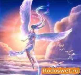 Ангел и уроки жизни (310x288, 8Kb)