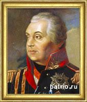 kutuzovx (170x200, 11Kb)