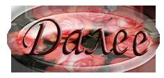 рози-16 (236x113, 46Kb)