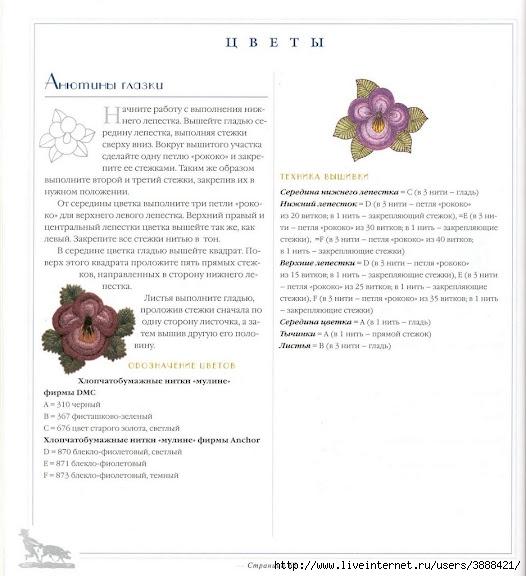 Rococo_061 (526x576, 151Kb)