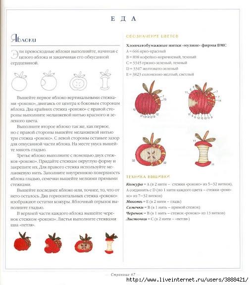 Rococo_066 (507x576, 159Kb)