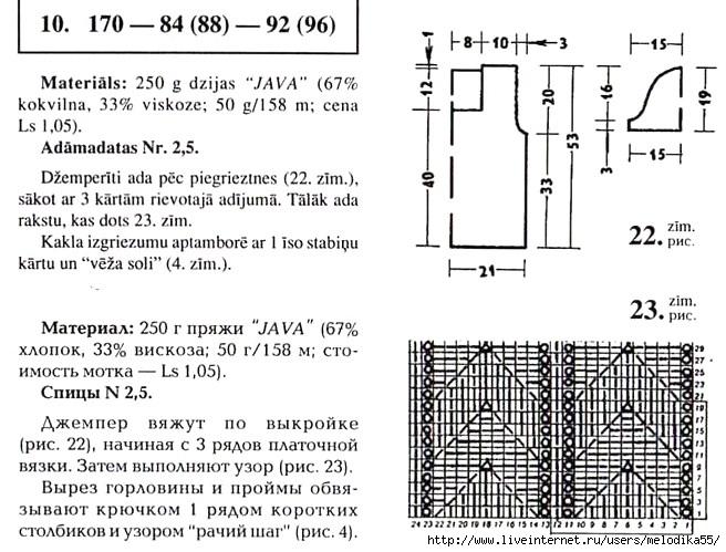 uu1 (656x499, 213Kb)