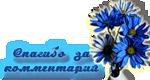ск_08 (150x80, 22Kb)