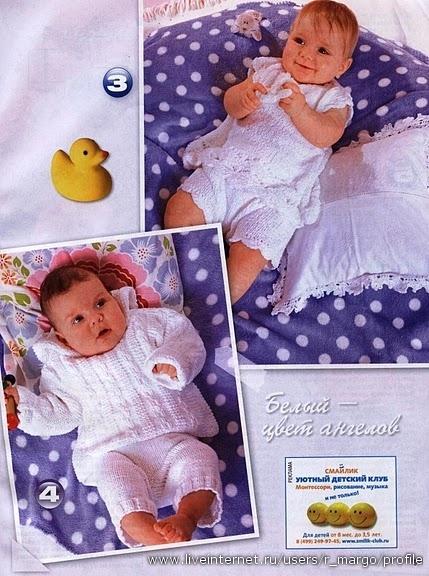 Смотреть вязание для новорожденных