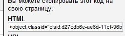 вторая публикация (256x75, 6Kb)