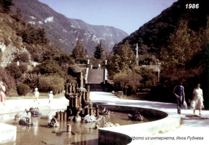 комс парк фонт (700x485, 59Kb)