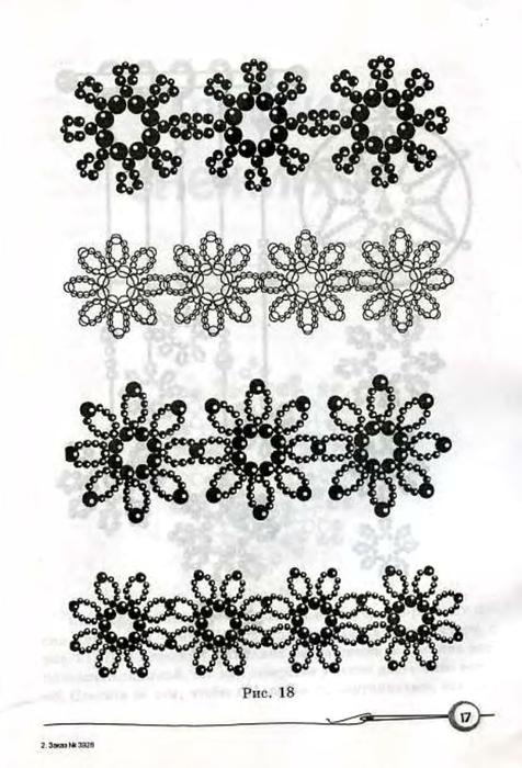 Ткаченко.Плетём снежинки из бисера_17 (476x700, 193Kb)