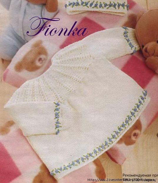 Вязание спицами кофты реглан для малышки от 0-3 месяцев 63