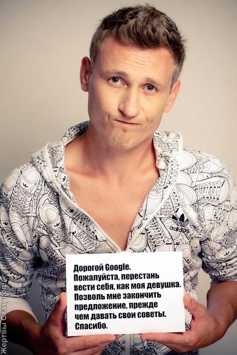 http://img1.liveinternet.ru/images/attach/c/5/88/756/88756273_large_prikolnuye_statusuy_v_kartinkah_7.jpg