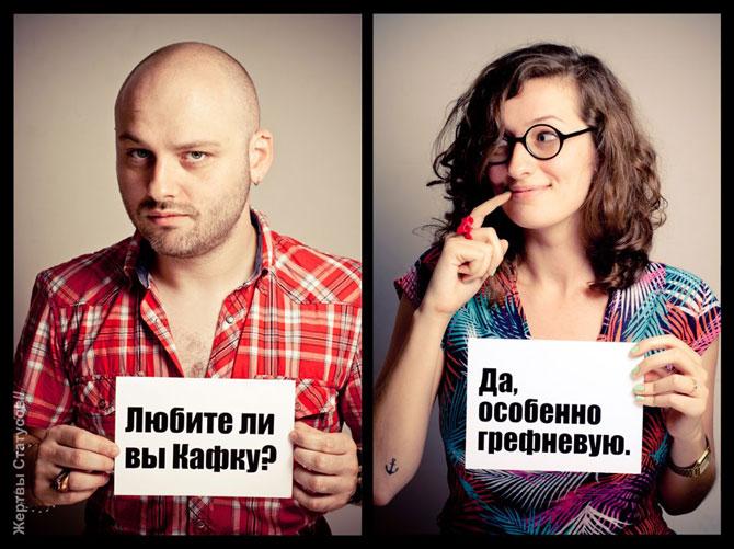http://img1.liveinternet.ru/images/attach/c/5/88/756/88756575_large_4171694_prikolnie_statysi_v_kartinkah_20.jpg