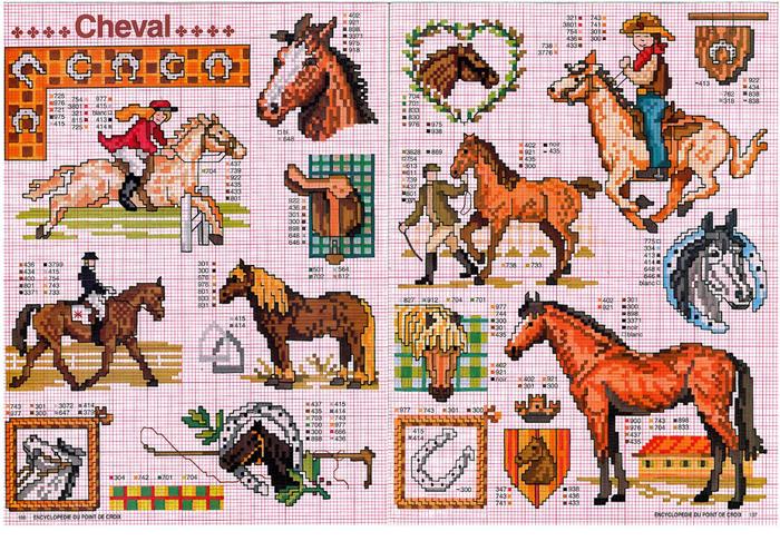 Вышивка лошадь маленькая 70