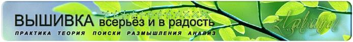 3102520_20120627_223226 (700x84, 28Kb)