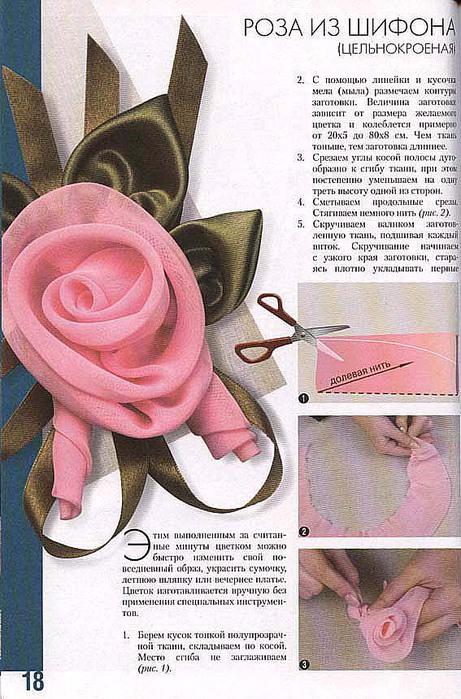 http://img1.liveinternet.ru/images/attach/c/5/88/781/88781557_large_18.jpg