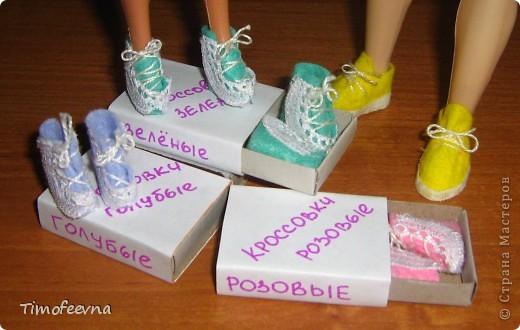 Как сделать обувь для куклы из бумаги