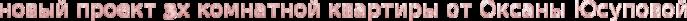 3166706_cooltext722358659 (700x21, 24Kb)