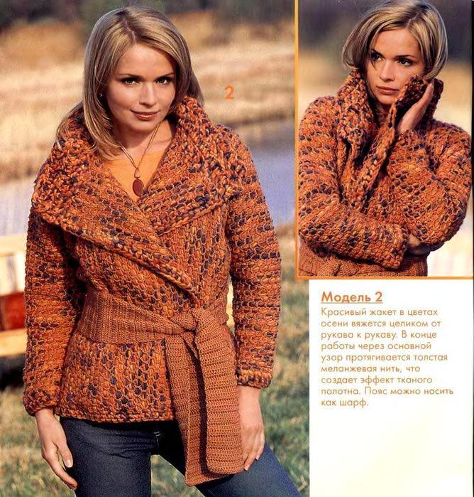 Сабрина 2004-00 Специальный выпуск №02(12) - Вязание крючком_3 (668x700, 122Kb)