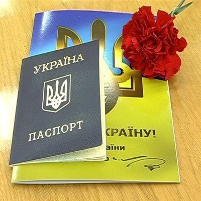 украина (400x400, 35Kb)