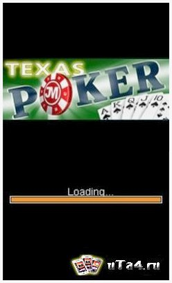 Покер афтердарк