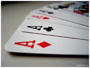 Покер за яндекс деньги