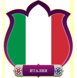 италия-евро2012 (264x269, 39Kb)