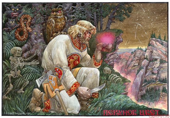 goluboi-kamen (700x485, 206Kb)