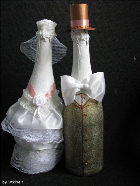 Мастер класс оформление бутылок свои руками