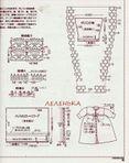 Превью Yellow Baby Crochet0-24 months 052 (550x700, 244Kb)