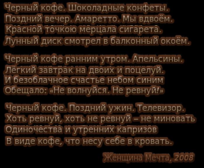 3166706_an4Fp55i5eI (700x577, 459Kb)