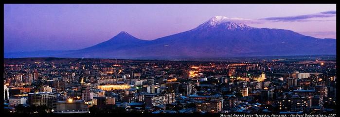 Фотопутешествие в Ереван 12 (700x241, 61Kb)