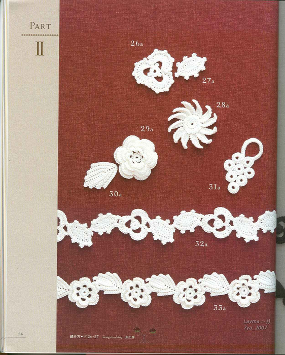 Mini Motif crochet pattern 023 (562x700, 427Kb)