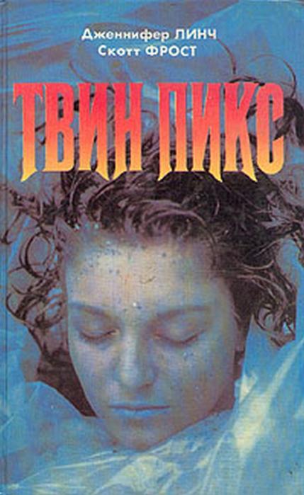 Самые красивые книжные обложки 2011-2012 годов 25 (429x700, 334Kb)