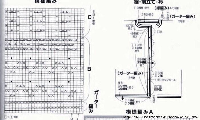 кку4 - копия (700x420, 166Kb)