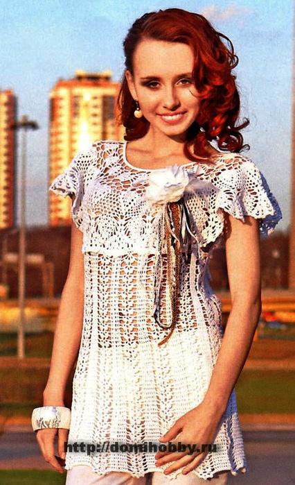 Блузка с кружевной кокеткой