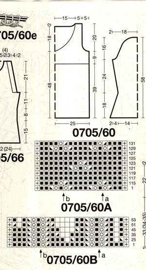34a5588ee5ac (300x555, 53Kb)