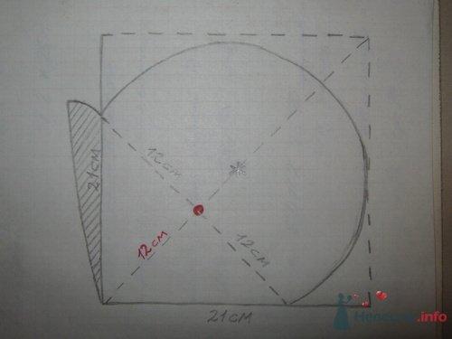 c2055d5db466 (500x375, 19Kb)