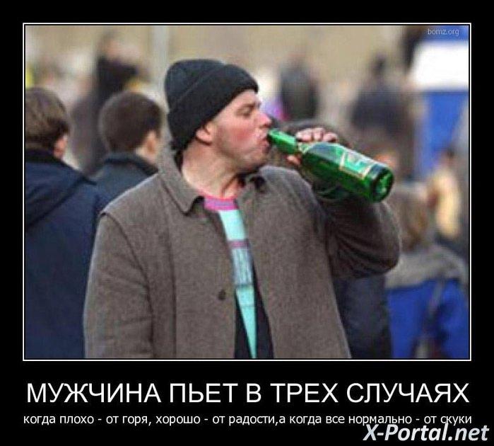4497432_pyan (700x630, 65Kb)