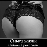 1516529_smyisl_zhizni (200x200, 14Kb)