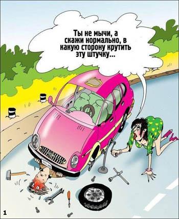 karikaturi_10 (350x428, 77Kb)