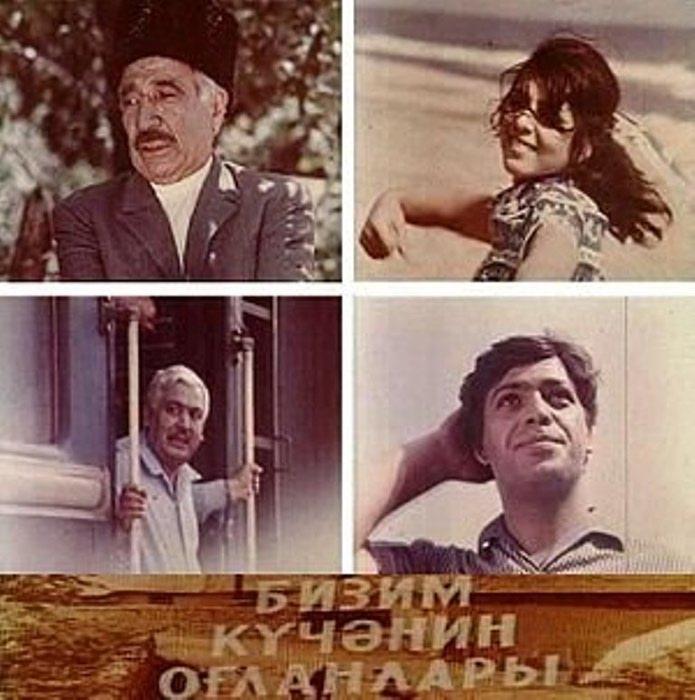 1973bizim_kucenin_oglanlar-1973- (695x700, 83Kb)