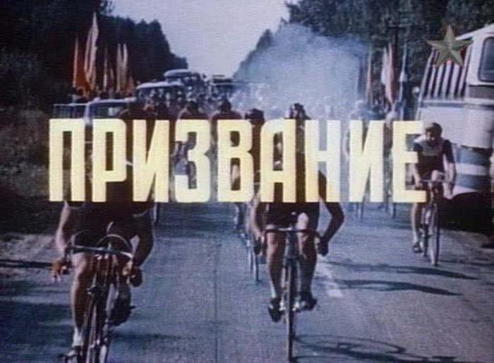 1975Призвание (700x514, 80Kb)