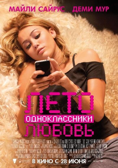 Кадры из фильма фильмы русский роман смотреть онлайн