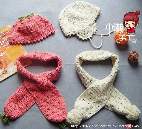 Шапочки и шарфики для малышок связаны крючком/4683827_20120630_154959 (492x449, 180Kb)