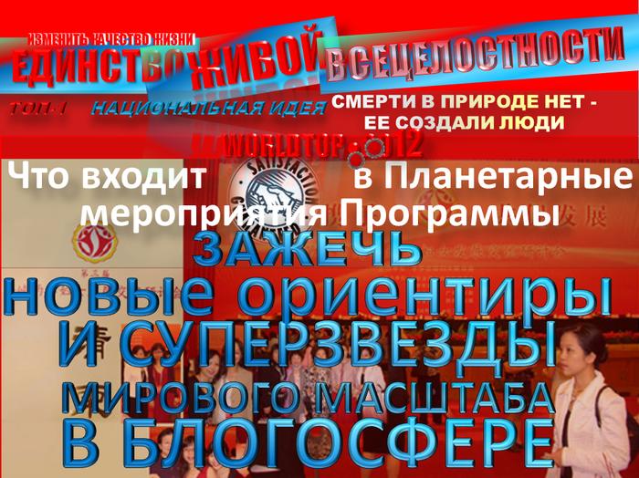 3084963_fotopremiya_2 (700x524, 501Kb)
