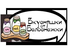 3407372_88297174_large_zagotovki_varene_copy (253x167, 31Kb)