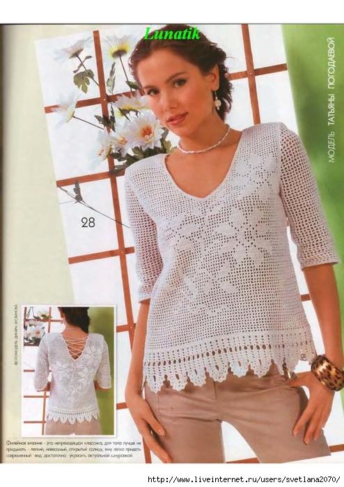 Fashionmagazine492030 (494x700, 267Kb)