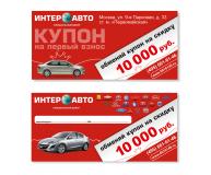 авто (193x160, 38Kb)
