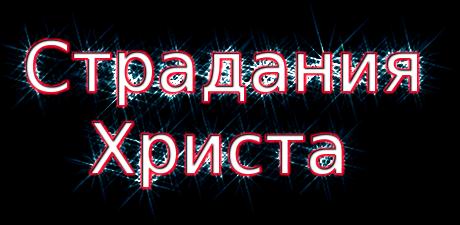 4068804_cooltext668688945 (460x225, 134Kb)
