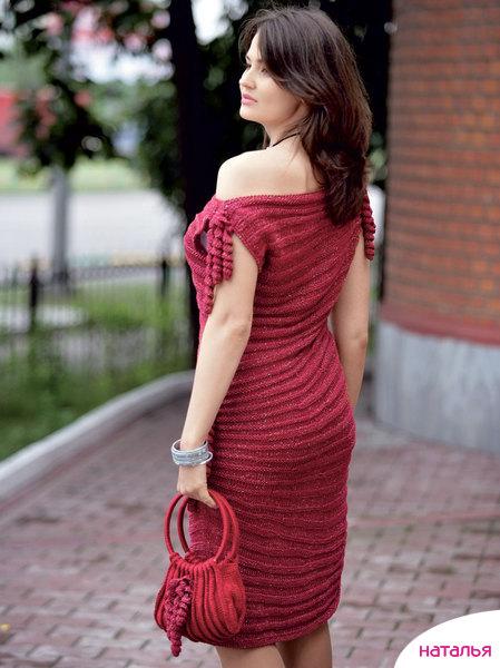 Палантин, платье и сумочка