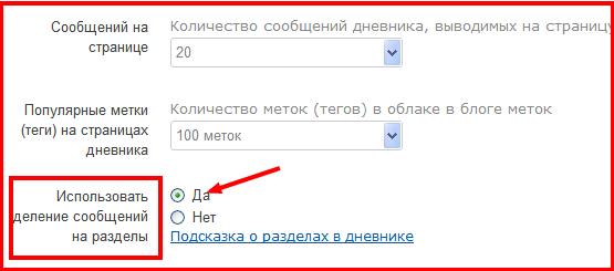 3726295_Dnevniki_LiveInternet___Nastroiki (555x245, 16Kb)